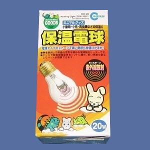 【マルカン】20W保温電球(交換用)|bunchoya