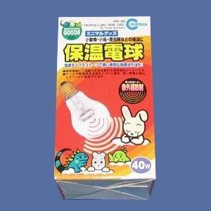 【マルカン】40W保温電球(交換用)|bunchoya