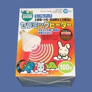 【マルカン】100Wセラミック保温電球(交換用)|bunchoya