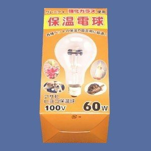 【旭光】60W保温電球(交換用)|bunchoya