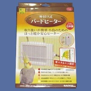 成鳥の日常の防寒に簡単に使用出来る日本製の保温器(最大20W)です。  厚み約2.6cmのスリムな...