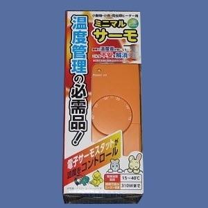 【マルカン】電子サーモスタット(温度調節器)|bunchoya