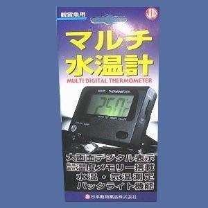 【日動】マルチ水温・温度計|bunchoya