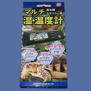 【日動】マルチ湿・温度計(ブラック)|bunchoya