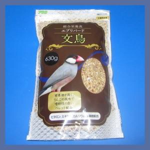 【アラタ】エブリバード文鳥(殻付き) 630g bunchoya