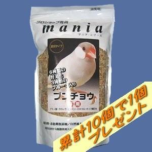 【黒瀬】maniaブンチョウ(殻付き) 1L|bunchoya