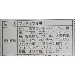 【黒瀬】maniaブンチョウ(殻付き) 1L bunchoya 02