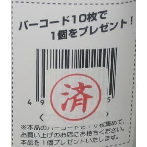 【黒瀬】maniaブンチョウ(殻付き) 1L bunchoya 04