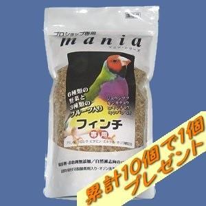 【黒瀬】maniaフィンチ(殻付き) 1L|bunchoya