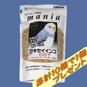 【黒瀬】maniaセキセイインコ(殻付き) 1L|bunchoya