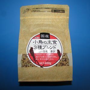 【黒瀬】国産小鳥の主食3種ブレンド(殻付き) 600g|bunchoya