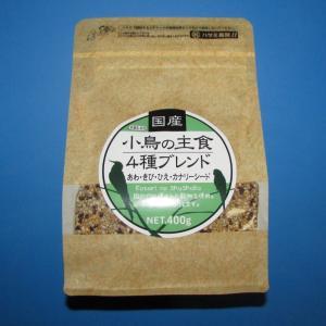 【黒瀬】国産小鳥の主食カナリーシードプラス(殻付き) 600g|bunchoya