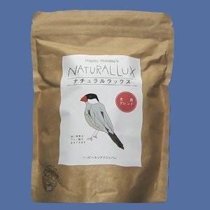 【P2】ナチュラルラックス文鳥(殻付き) 1L|bunchoya