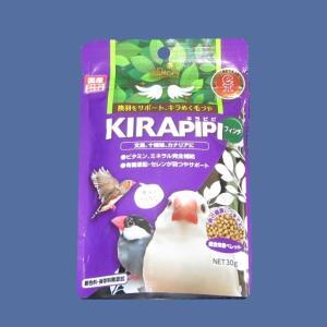 【キョーリン】キラピピ フィンチ(国産ペレット) 30g|bunchoya