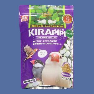 【キョーリン】キラピピ フィンチ(国産ペレット) 300g|bunchoya