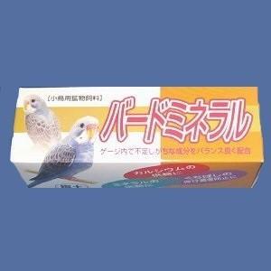 【原田】バードミネラル(塩土)|bunchoya