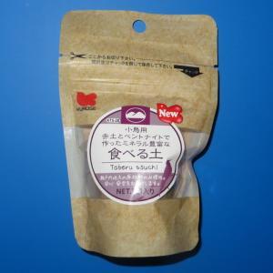 【原田】バードドロップ 150g|bunchoya