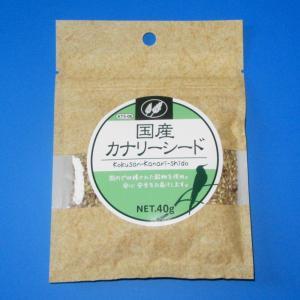 【黒瀬】北海道産カナリーシード 40g|bunchoya