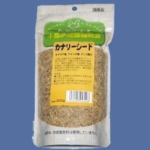 【黒瀬】自然派宣言カナリーシード 300g|bunchoya