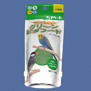 【ハイペット】グリーンビタフード 100g|bunchoya