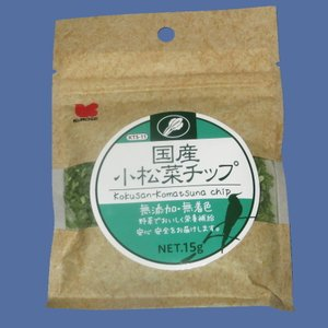 【黒瀬】国産小松菜チップ 15g|bunchoya