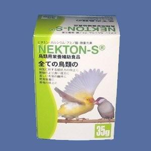 ビタミンAなどさまざまなビタミンやアミノ酸・ミネラルを含んだ、ドイツのパウダー状鳥用総合ビタミン剤...