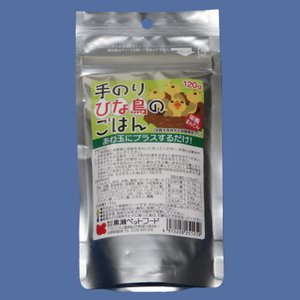 【イースター】パフォーマンス(パウダー) 150g|bunchoya