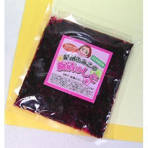 紀州ふみこのもみしそ 300g 国産原料(赤じそ)使用、着色料無添加