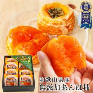 父の日 遅れてごめんね。 無添加 干し柿 紀州自然菓あんぽ柿...