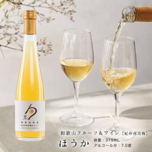 内祝 プチギフト ワイン&紀州南高梅(和歌山フルーツワイン) 375ml アルコール分7度 国産白ワイン お酒 果実酒 リキュール ワイン (fy3)|bundara