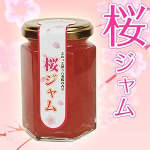 お菓子 スイーツ  期間限定!桜ジャム150g(瓶入)(fy2)|bundara