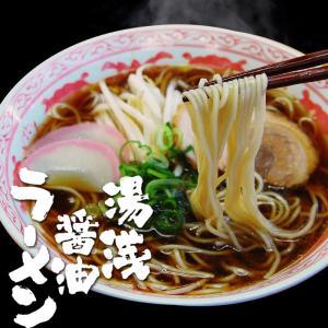 湯浅醤油ラーメン(4食スープ付)(全国送料無料)国産原料使用、無添加湯浅しょうゆ使用!醤油のコクと深みをご堪能ください。