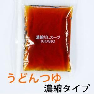 うどんつゆ(1食分)濃縮タイプ30g 良質のかつお節の旨みを厳選した醤油で抽出した本格的なお味です