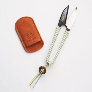地域産業や工芸にこだわった上質なハンドメイドの道具ブランド「Cohana/コハナ」  世界に誇る庄三...