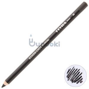 LYRA リラ レンブラント チャコール鉛筆 (2B)