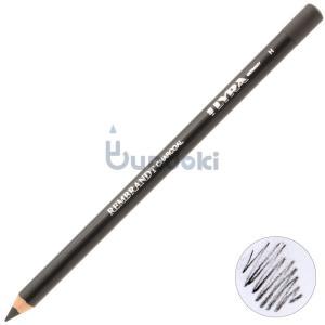 LYRA リラ レンブラント チャコール鉛筆 (H)