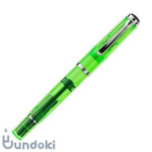 大人気のペリカンデモンストレーター(通称:ペリスケ)の新色はグリーンボディ。 ペン先はBBという極太...