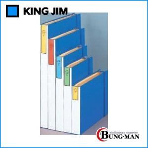 キングジム クリアーファイルGL B4 タテ型 青 144|bung-man