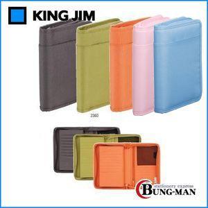 キングジム スキットマン 通帳&カード収納ケース 2360 オレンジ 黄緑 ダークグレー ピンク 水色|bung-man