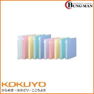 コクヨ KOKUYO ポップリングファイル B5縦 22mm 150枚 2穴 (透明) フ-P421T|bung-man