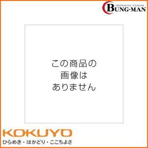 コクヨ デスクマット軟質(非転写) 1入り マ-MX517|bung-man