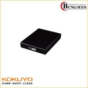 コクヨ デスクトレー B4ワイドサイズ・黒 トレ-W20D|bung-man