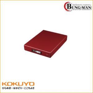 コクヨ デスクトレー B4ワイドサイズ・茶 トレ-W20S|bung-man