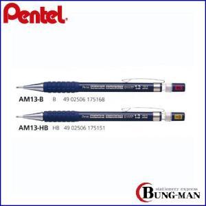ぺんてる マークシートシャープ1.3  10本組AM13|bung-man