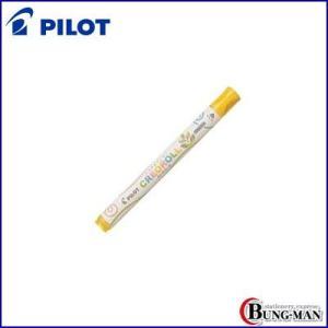パイロット クレオロール 5本入り AO-CR6-C02 キイロ|bung-man