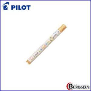 パイロット クレオロール 5本入り AO-CR6-C03 ペールオレンジ|bung-man