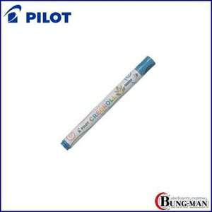 パイロット クレオロール 5本入り AO-CR6-C09 ミズイロ|bung-man