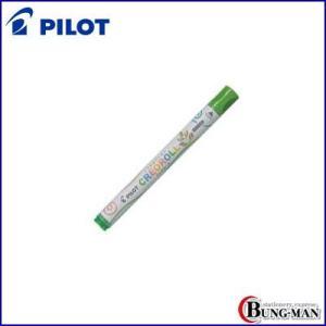 パイロット クレオロール 5本入り AO-CR6-C10 ミドリ|bung-man