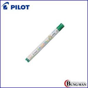 パイロット クレオロール 5本入り AO-CR6-C11 ミドリ|bung-man