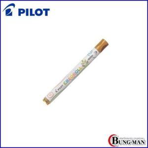 パイロット クレオロール 5本入り AO-CR6-C12 ウドイロ|bung-man